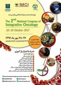The 2nd National Congress of Integrative Oncology